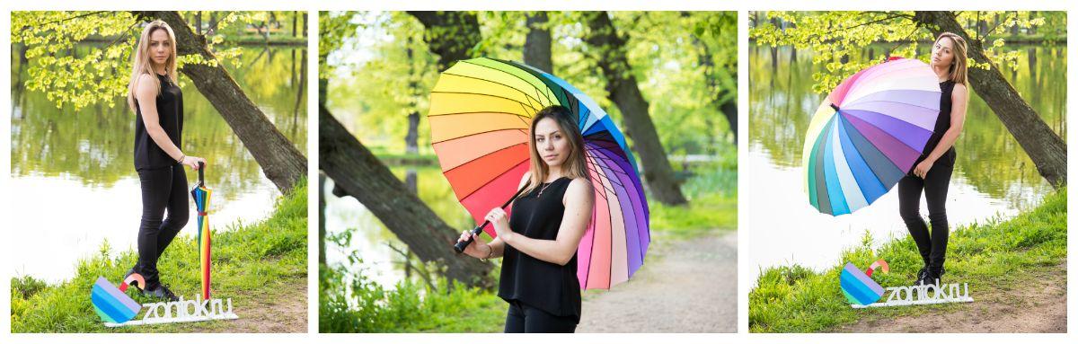 В Петербурге есть отличный магазин зонтов Зонток, в котором продаются очень качественные зонты Радуг