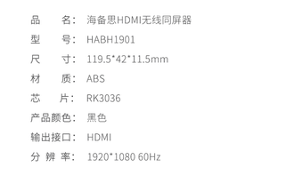 Беспроводной адаптер Wi-Fi Xiaomi HAGiBiS HDMI wireless screen HABH1901 5G