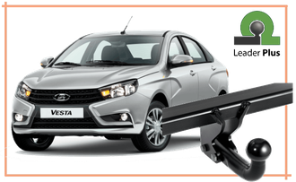 Фаркоп Lada Vesta Leader Plus VAZ-41A