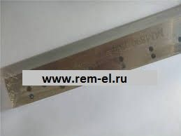 Muller Martini Trimmer Knife 0039.0712 0890.0536.3 0034.2254