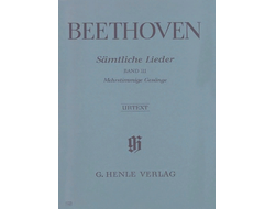 Beethoven: Complete Songs for Voice and Piano, Volume III (Songs for several voices with Piano, partly for choir)