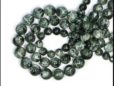 Бусина Серафинит (клинохлор), шар 8 мм (1 шт) №18886