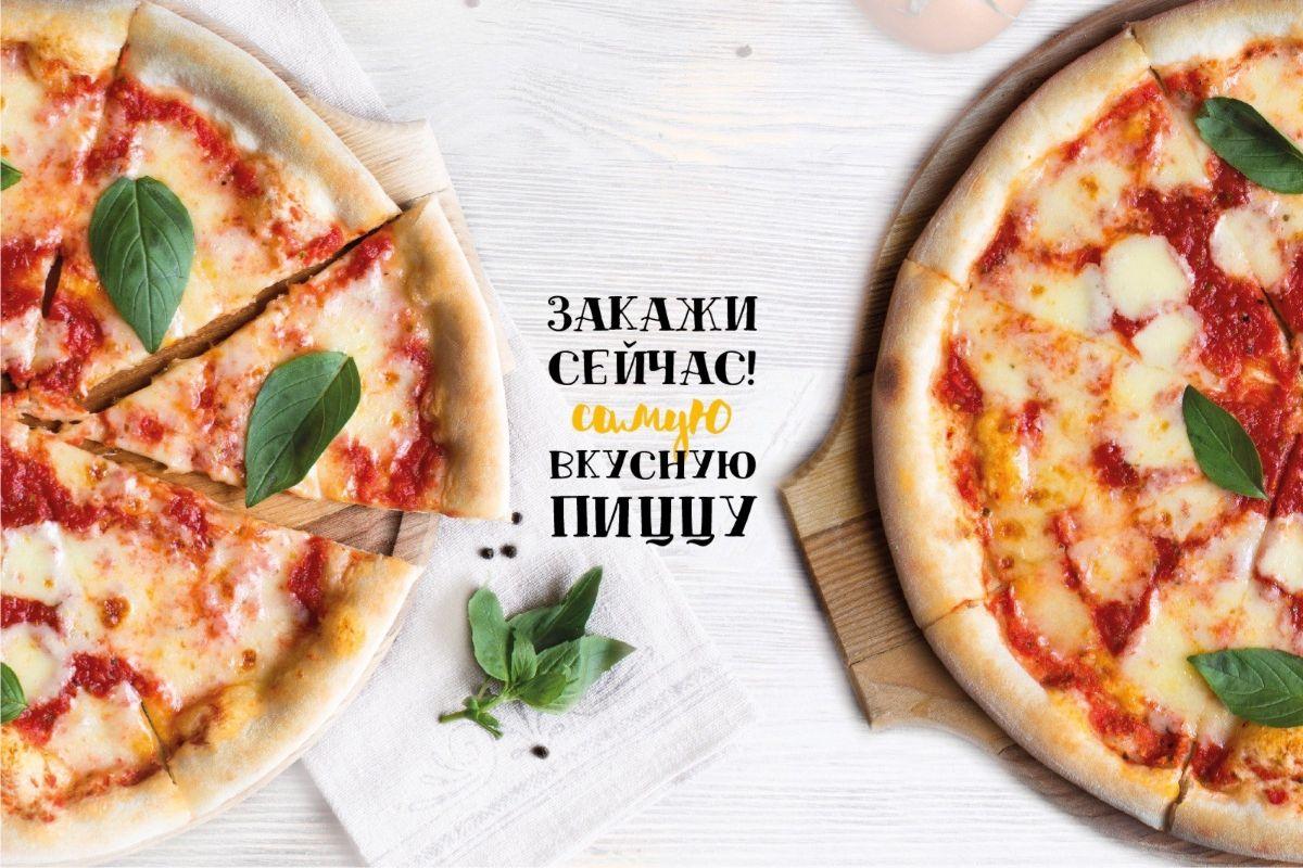 Прикольные картинки про суши и пиццу