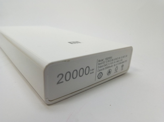 Power Bank Xiaomi 20000 mAh -4