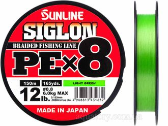 Шнур SUNLINE SIGLON PE x8 (light green) 150m #0.6 PE