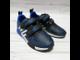 Кроссовки для мальчика (Артикул D1-A)
