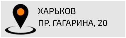 wisniowski. ryterna, alutech - проышленные ворота секционные Харьков - гаражные роллетные