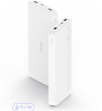 Аккумулятор Xiaomi Redmi Power Bank 10000