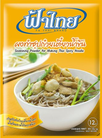 Seasoning Powder for Making Thai Spicy Noodle 75 g/165 g