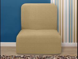 Чехлы на кресла без подлокотников испанского производства