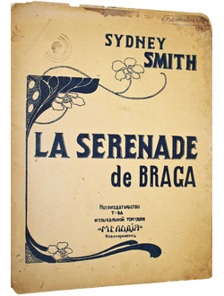 Sydney Smith. La serenade de Braga