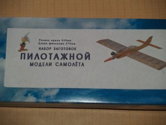 Kit for building trainings model F2B - 2