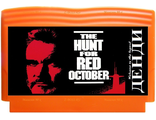 Hunt for red october, Игра для Денди