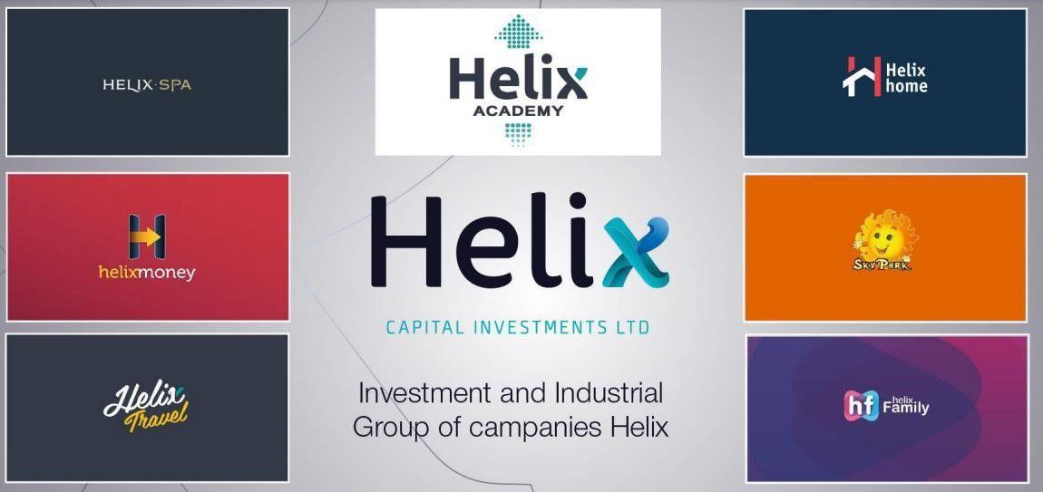 Сайт компании helix компания vega официальный сайт