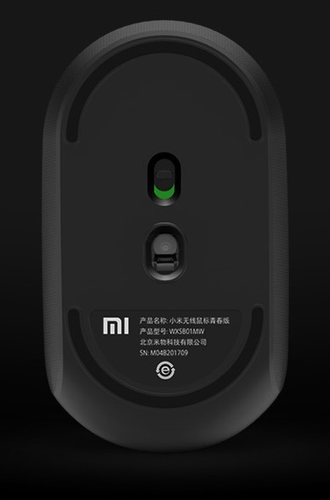Мышь компьютерная Xiaomi Mi Mouse youth edition черная
