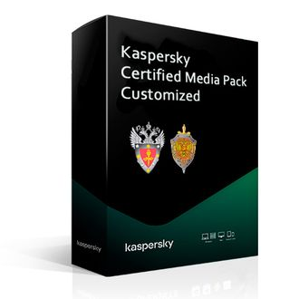 Сертифицированный медиа-пак Kaspersky Certified Media Pack Customized ( KL8069RMZZZ )