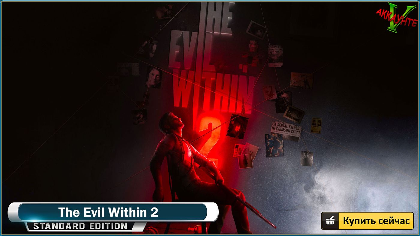 the-evil-within-2-xbox-one