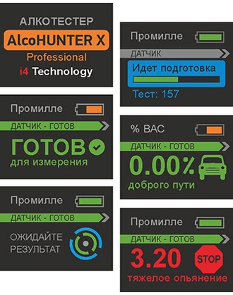 "Алкотестер ""AlcoHunter Professional X"""