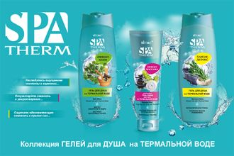 SPA THERM
