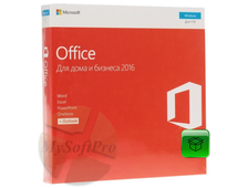 Microsoft Office 2016 Home and Business Russian DVD No Skype P2 T5D-02705 (rep. T5D-02292)