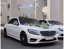 Mercedes-Benz S-Class, long, (W222)