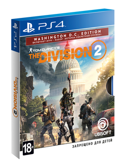 Tom Clancy's The Division 2. Washington D.C. Edition