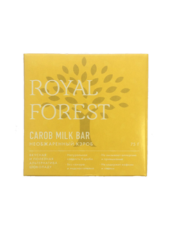 Шоколад миндаль CAROB MILK BAR «ROYAL FOREST», 75 грамм