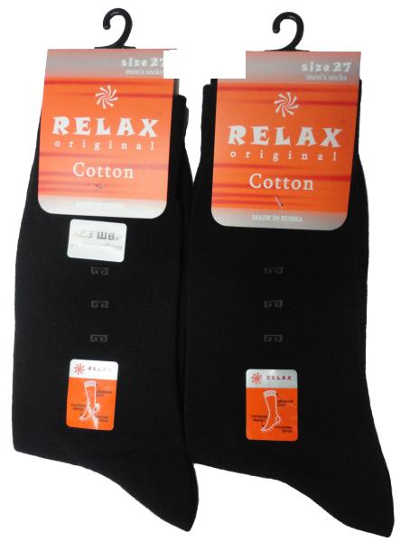 """Relax"", г. Одинцово Носки мужские хлопок с лайкрой Арт. А3, 10 пар (1 упаковка)"