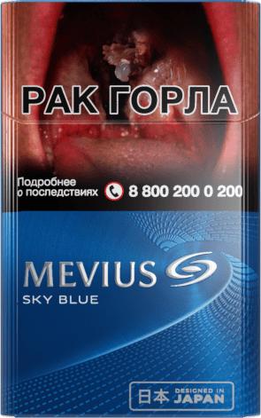 Сигареты mevius купить интернет магазин купить сигареты с рук в руки