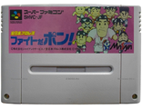 """Fight Da Pon Zen Nihon Prowrestling"" no box, Игра для Nintendo Super Famicom NTSC-Japan"