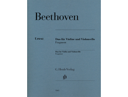 Beethoven Duo for Violin and Violoncello, Fragment