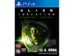 Купить PS4 Aliens Isolation (б/у)