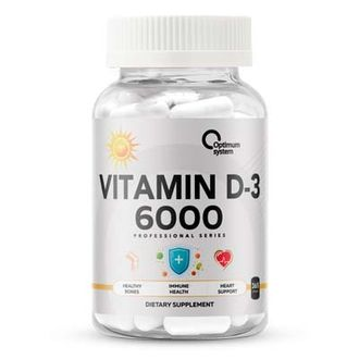 (Optimum System) Vitamin D-3 6000 - (365 капс)