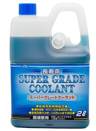 KYK Super Grade coolant blue -40°C (бирюзовый)