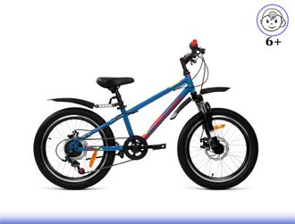 "FORWARD UNIT 3.0 disc 20"" (синий) Kiddy-Bikes"