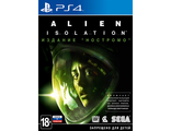 Alien Isolation Nostromo Edition (Рус) для PS4