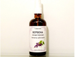Гидролат Вербена лекарственная Verbena officinalis 100 мл