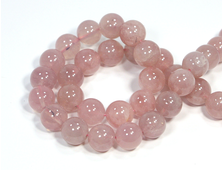 Бусина Кварц розовый, Мадагаскар, шар 9 мм (1 шт) №20941