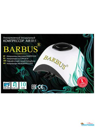 BARBUS AIR 011