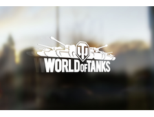 Наклейка World of Tanks