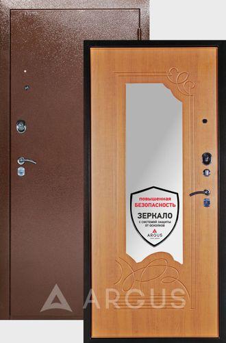 Входная металлическая Сейф-дверь Аргус ДА-13 зеркало