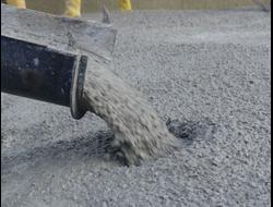 бетон івано