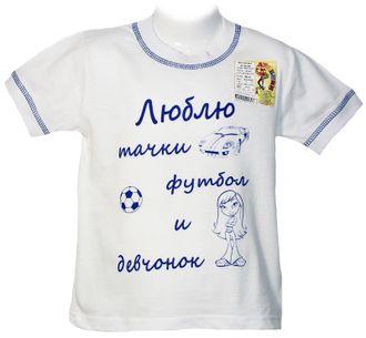 Футболка для мальчика (Артикул 2142-492) цвет белый