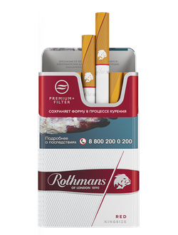 Сигареты сенсация купить в новосибирске ego электронная сигарета купить москва
