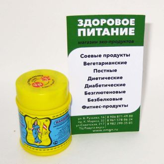 Асафетида vandevi powder yellow 50 г
