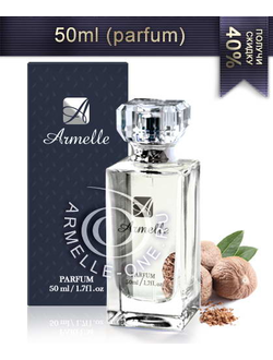 № 010. Направление: Chanel - Allure homme sport