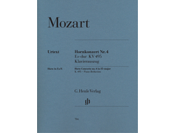 Mozart Horn Concerto no. 4 E flat major K. 495