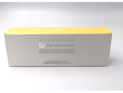 Dermaheal Dark Circle Solution (Дермахил дарк сёркл солютион) - 1 уп.