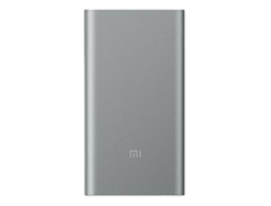 Power Bank Xiaomi Mi 2 серый 10000 mAh