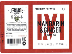 Mandarin & Ginger, Beer Bros 0,5